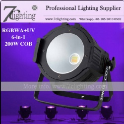 200W COB LED PAR Stage Light